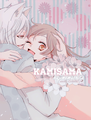 Kamisama Hajimemashita - kamisama-hajimemashita photo