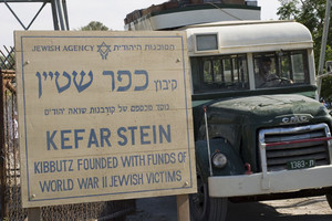 Kefar Stein - The Kibbutz