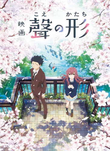 Koe no Katachi wolpeyper possibly containing a sign entitled Koe no Katachi
