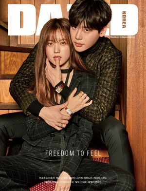 Lee Jong Suk and Han Hyo Joo reunite for couple pictorial with 'Dazed'