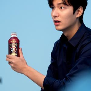 Lee Min Ho for Georgia Gotica coffee
