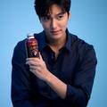 Lee Min Ho for Georgia Gotica coffee - lee-min-ho photo