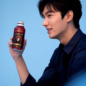 Lee Min Ho for Georgia Gotica coffee