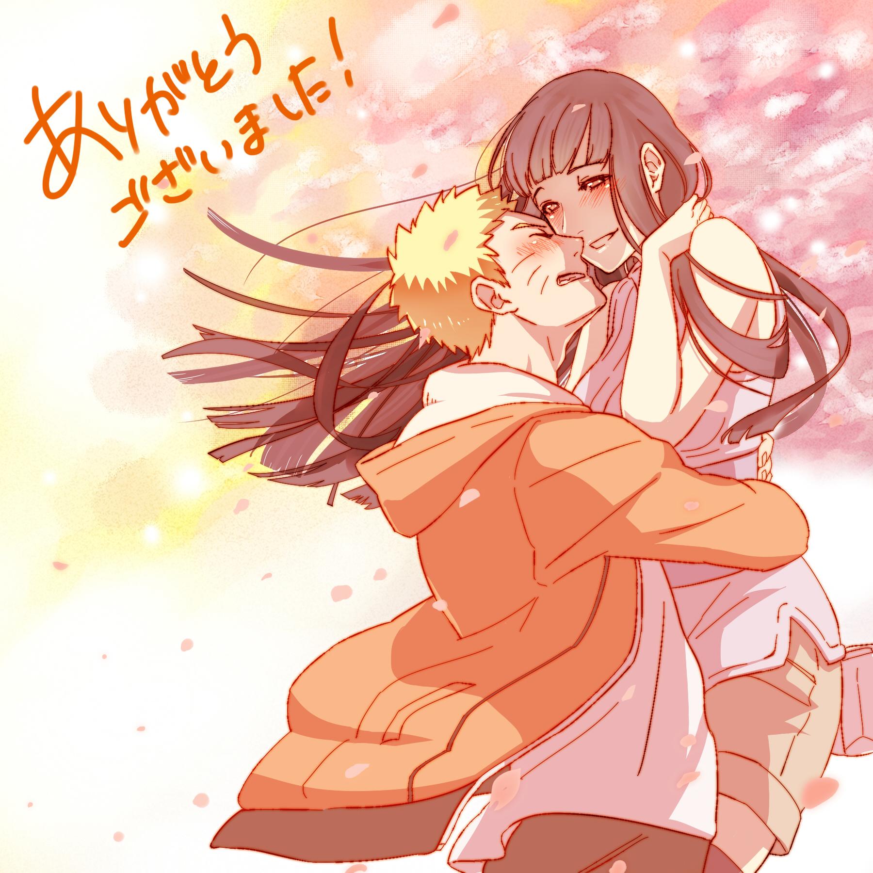Naruto And Hinata Naruto Shippuuden Fan Art