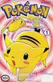 Pikachu - pikachu photo
