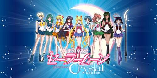 Sailor Moon karatasi la kupamba ukuta probably containing a kisima, chemchemi called Sailor Moon Crystal - karatasi la kupamba ukuta