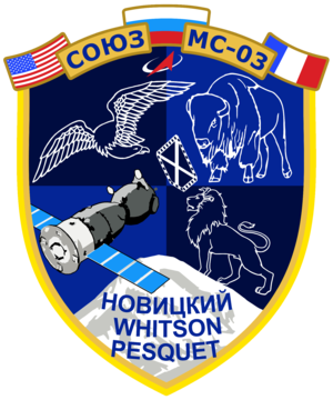 Soyuz MS 03 Mission Patch