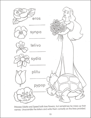 हंस Princess Funtime Activity Book page 19