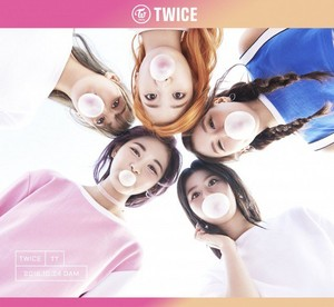 TWICE blow bubblegum in new teaser image for 'TWICEcoaster : LANE 1'