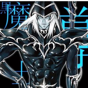 Yu-Gi-Oh! - Black Magician