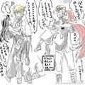 funny NaruHina - naruhina fan art