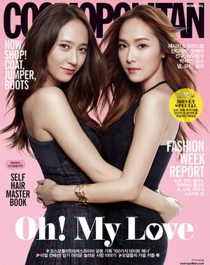 jessica krystal cosmopolitan magazine  1