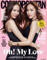 jessica krystal cosmopolitan magazine  1  - girls-generation-snsd photo
