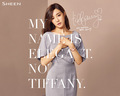 snsd tiffany sheen
