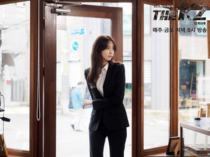 snsd yoona the k2 1