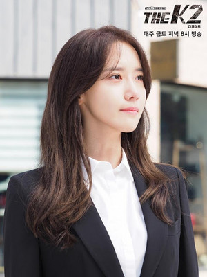 snsd yoona the k2 3