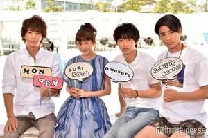 [2016.07.04] Suki na Hito ga Iru Koto Press Conference