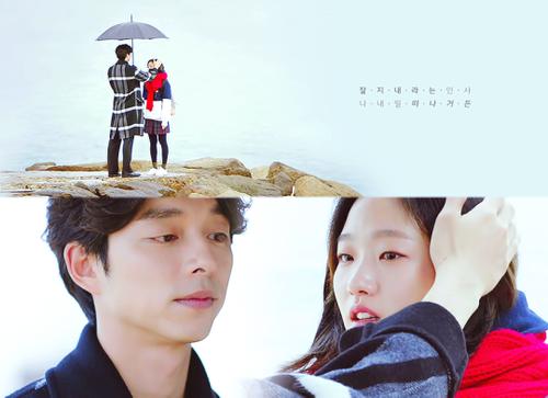 Korean Dramas images Goblin wallpaper and background photos 40090294