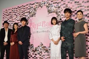"""160910 """"四月は君の嘘 Your Lie in April movie release"""