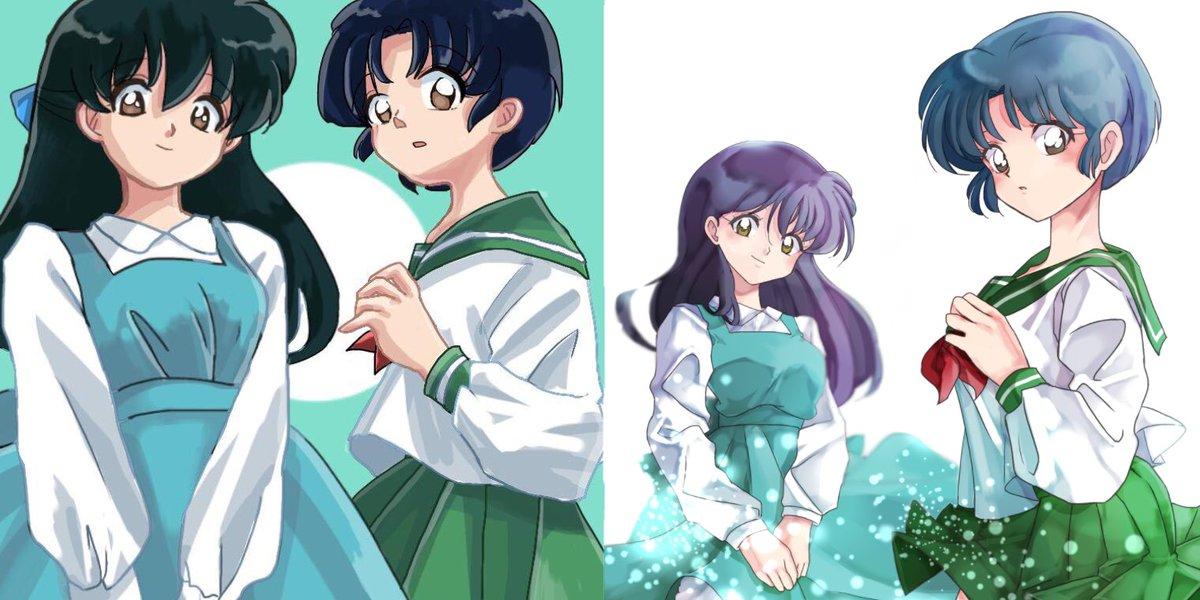 Akane and Kagome (switch school uniforms)
