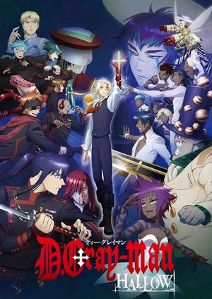 D.Gray-Man! Hallow poster