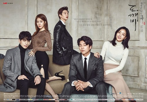 Korean Dramas wallpaper called Goblin Poster