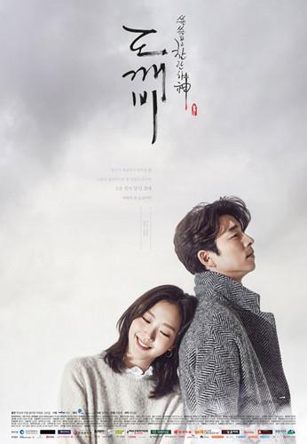 Drama Korea kertas dinding titled Goblin Poster