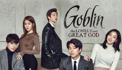 Drama Korea kertas dinding entitled Goblin