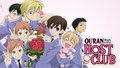 IMG 5021.JPG - ouran-high-school-host-club photo