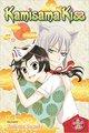 IMG 5139.JPG - manga photo