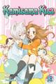 IMG 5141.JPG - manga photo