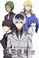 IMG 5921.JPG - anime photo