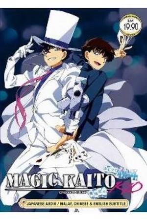 Magikku Kaito 1412