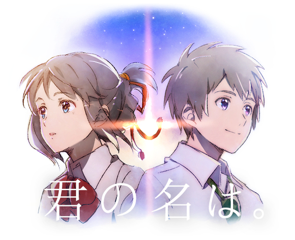 Mitsuha and Taki