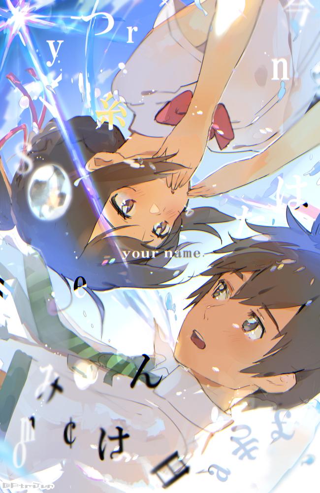 kimi no na wa images mitsuha and taki hd wallpaper and background