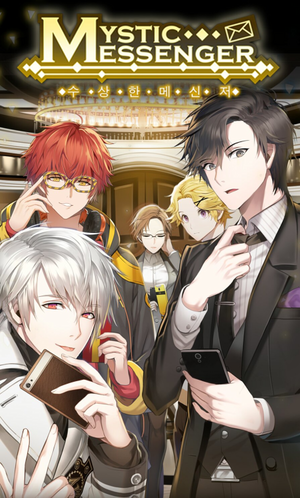 Mystic Messenger opening picture
