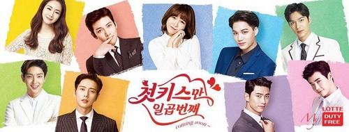 Drama Korea kertas dinding entitled Seven First Kisses