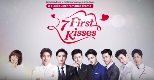 Korean Dramas پیپر وال titled Seven First Kisses