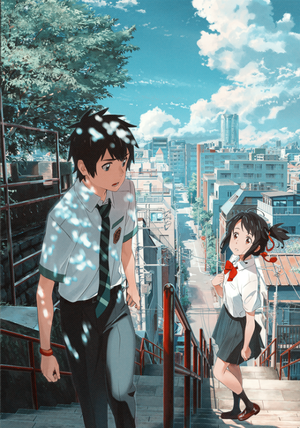 Your Name (Poster)