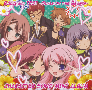 baka and test character song mini album cover