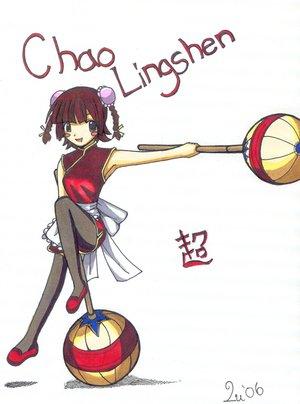 Chao Lingshen