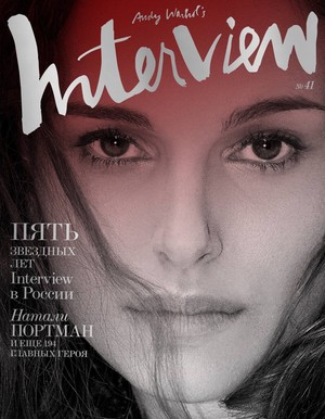 Driu & Tiago for Interview Magazine Russia (December 2016)