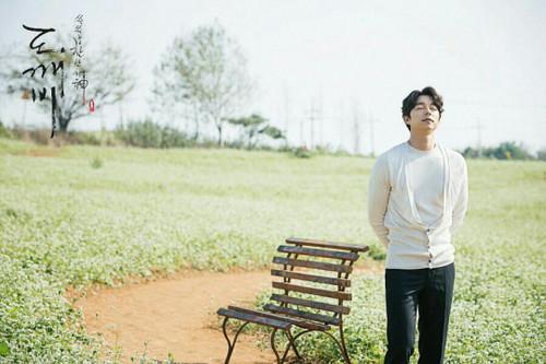 GONG YOO Coffee Prince images Gong Yoo Goblin wallpaper and
