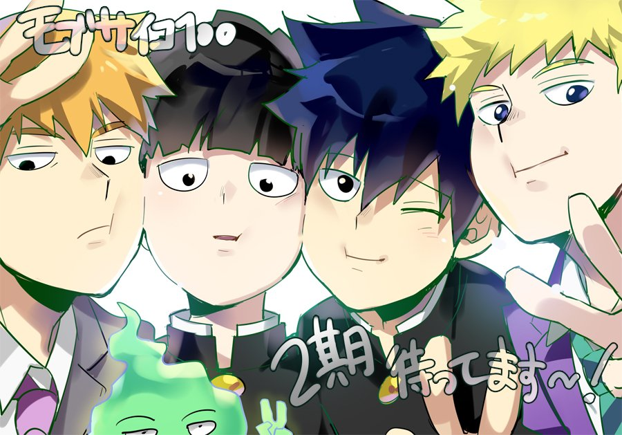Mp100 Mob Psycho 100 Photo 40114406 Fanpop