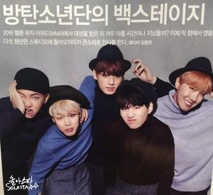 BTS SINGLES MAGAZINE 2016