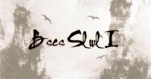 Calligraphy of Bses Slwl I