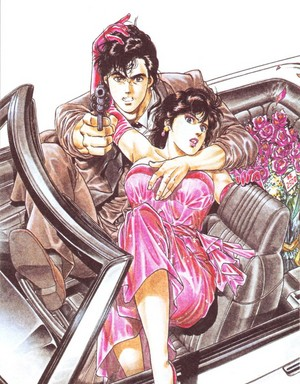 City Hunter Illustration 001