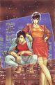 City Hunter Illustration 002 - the-80s photo