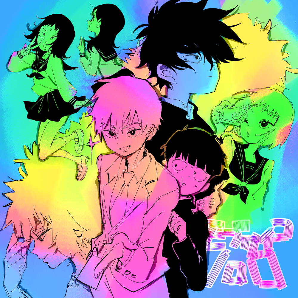 Mob Psycho 100 images Colors HD wallpaper and background photos (40114394)