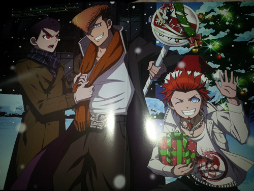 Danganronpa Christmas
